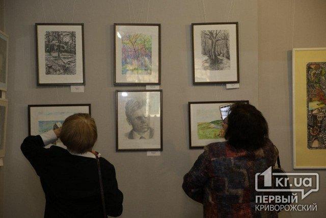 Более 70 работ художников Украины представили на выставке графики ХХ-ХХI века в Кривом Роге