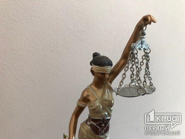 Криворожане бесплатно проконсультироваться у юристов