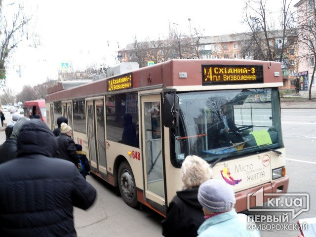 Новый график 24 троллейбуса в Кривом Роге на выходных
