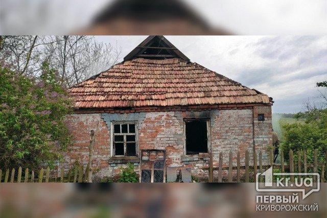 Криворожанка получила ожоги в результате пожара в доме