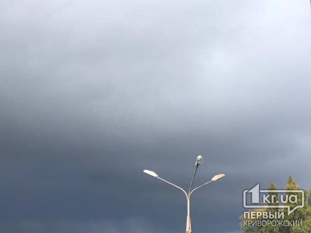 Погода в Кривом Роге 17 июня