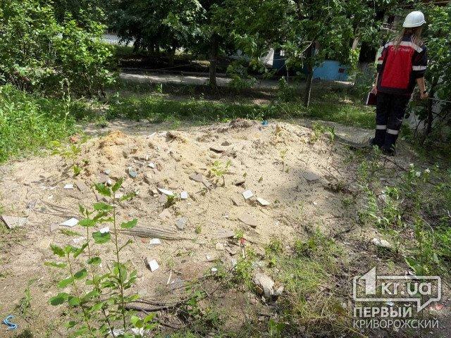 Держекоінспекція порахувала збитки за порушення на товаристві «Метінвест –КРМЗ»